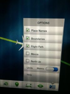 On the plane, there was an option to add Mecca to one's flight map- a clear indication that we weren't in Kansas anymore.